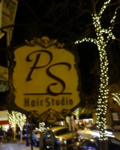 ps sign